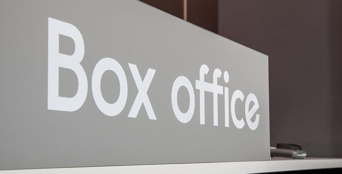 a picture of the Phoenix box office