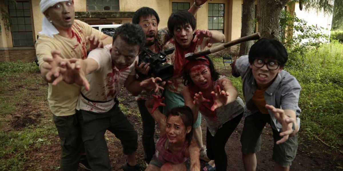 Japanese zombie comedy One Cut of the Dead.