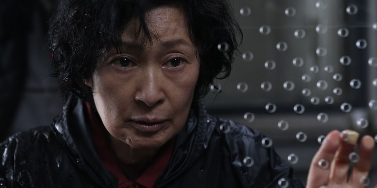 Mother screens as part of BFI thriller