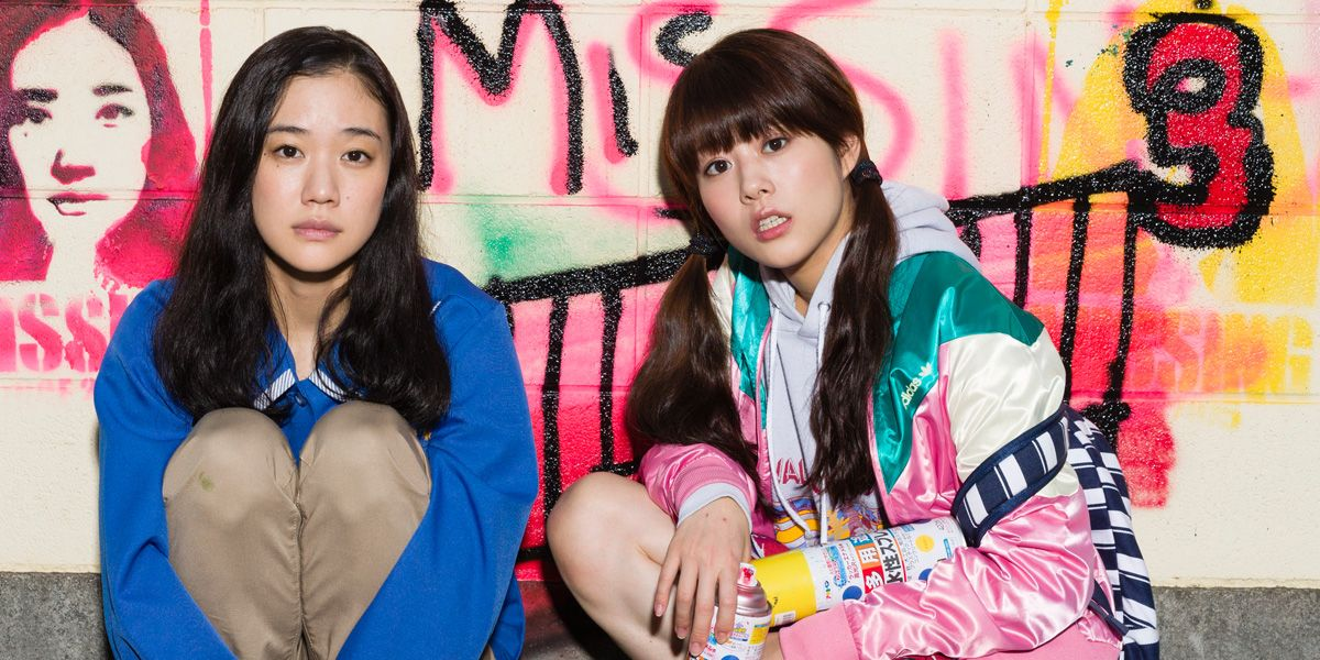 Matsui and Yamauchi in Japanese Girls Never Die
